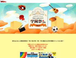 gakusai.enjoytokyo.jp screenshot