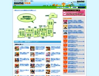 gakusei.suumo.jp screenshot