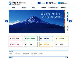 gakuyo.co.jp screenshot
