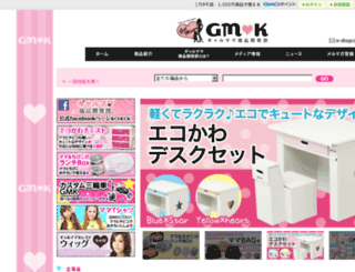 gal-mama.com screenshot