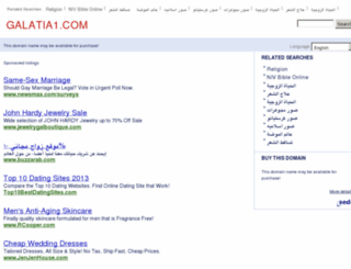 galatia1.com screenshot