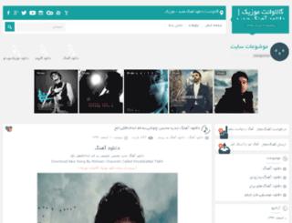 galavantmusic.com screenshot
