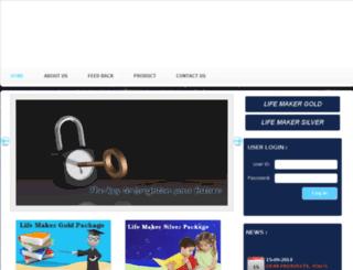 galaxyeducations.com screenshot