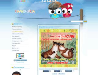 galereika.org screenshot