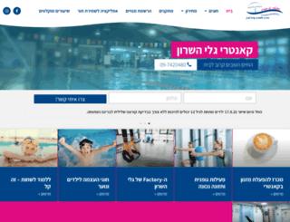 galeyhasharon.co.il screenshot