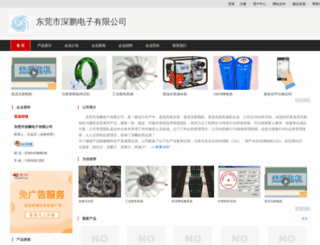 galful.net114.com screenshot