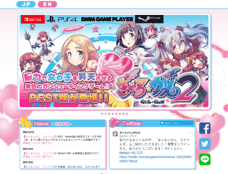 galgun.com screenshot