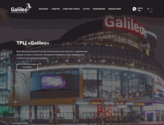 galileomall.by screenshot