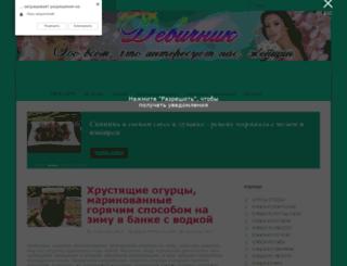 galinanekrasova.ru screenshot