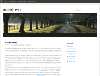 galkarp.blog.com screenshot