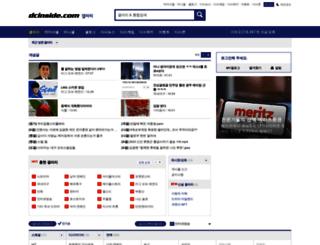 gall.dcinside.com screenshot