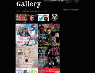 gallery-jpg.com screenshot