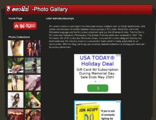 gallery.lankaegossip.com screenshot