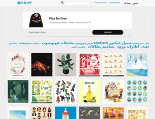 gallery.ssdaa.com screenshot