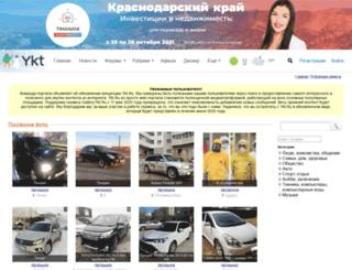 gallery.ykt.ru screenshot