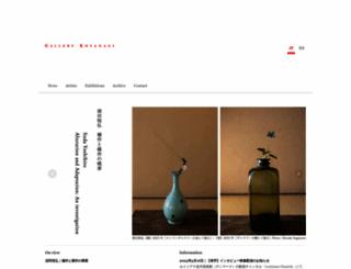 gallerykoyanagi.com screenshot