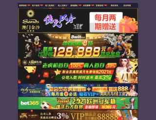 gallerylanguages.net screenshot