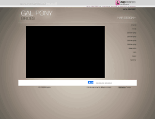 galpony.mitchatnim.co.il screenshot