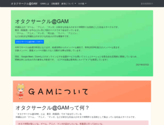 gam.main.jp screenshot