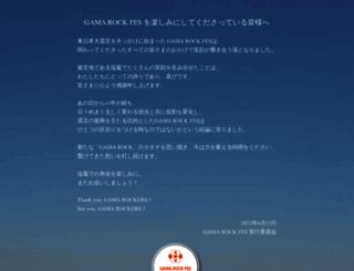 gamarock.net screenshot