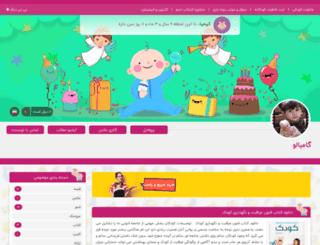 gambalv.niniweblog.com screenshot