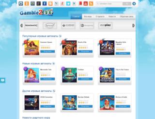 gamble2fun.com screenshot