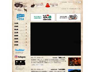 gambo-ad.com screenshot