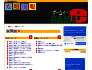 game-e.com screenshot