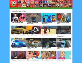 game-forboys.ru screenshot