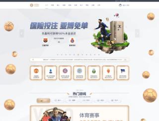 game-hidden-object.com screenshot