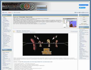 game-maker.ru screenshot