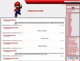 game-mix.at.ua screenshot