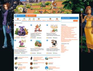 game-on-play.ru screenshot
