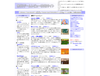 game-rev.com screenshot
