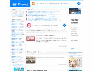 game-tm.com screenshot