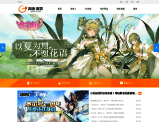 game.61.com screenshot
