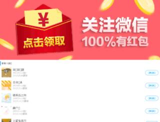 game.fcode.top screenshot