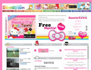game.sanriotown.com screenshot