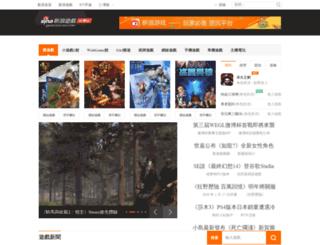 game.sina.com.tw screenshot