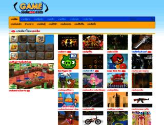 game.sodazaa.com screenshot