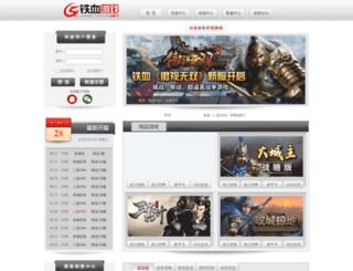 game.tiexue.net screenshot