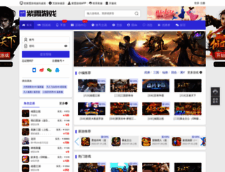 game.zixia.com screenshot