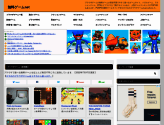 game16.net screenshot