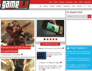 game20.gr screenshot