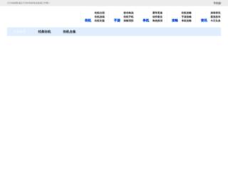 game2233.com screenshot
