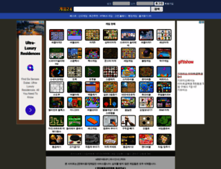 game24.co.kr screenshot