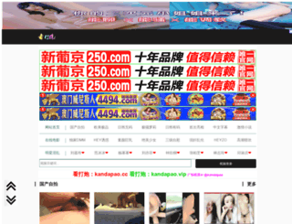 game9h.com screenshot