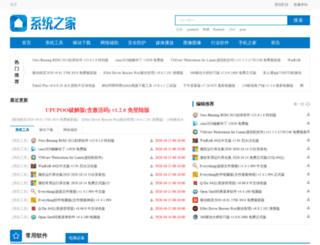gameaxis.com.cn screenshot