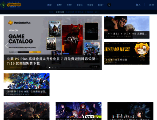 gamebase.com.tw screenshot
