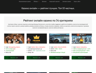 gamecashaut.ru screenshot